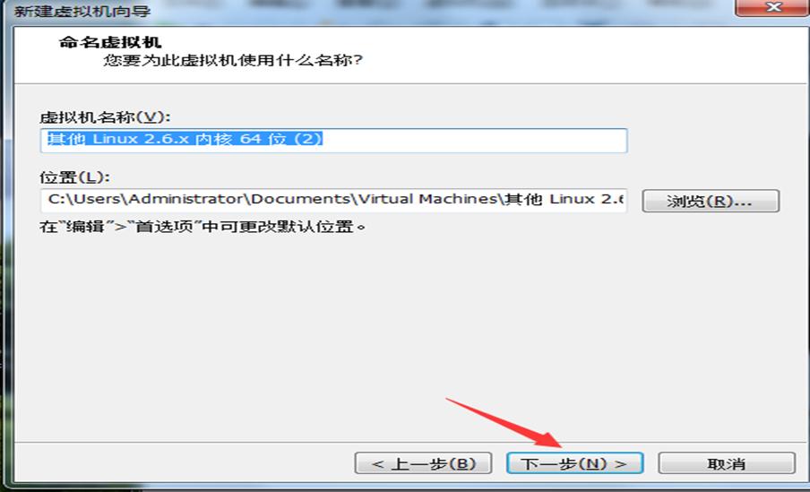 VMware 10安装CentOS 6.7系统