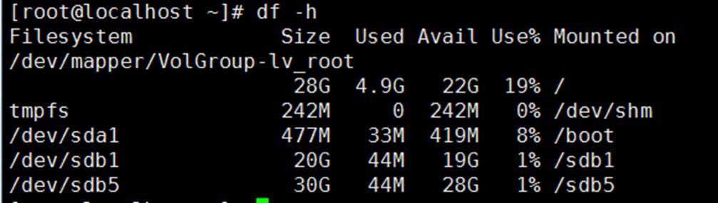 Linux 必备命令(二)