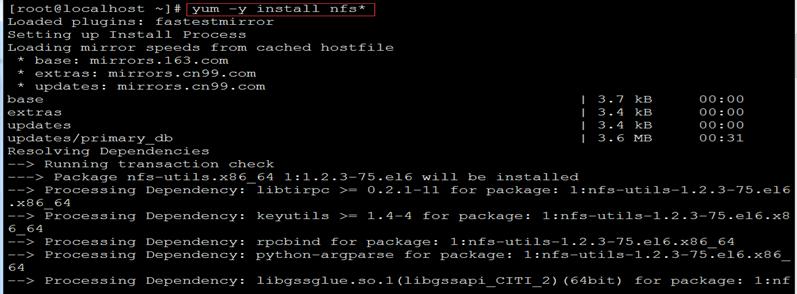 CentOS 7.4搭建NFS服务器