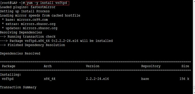 CentOS 6.9搭建VSFTPD服务器