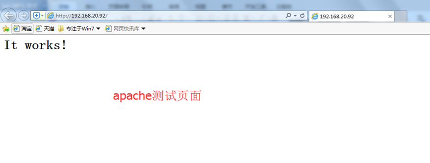 CentOS 7.4搭建Apache(WEB服务器)