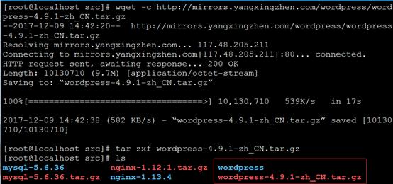 LNMP环境搭建WordPress博客