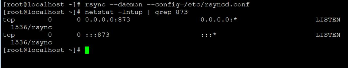 CentOS 7.4安装部署RSYNC服务器
