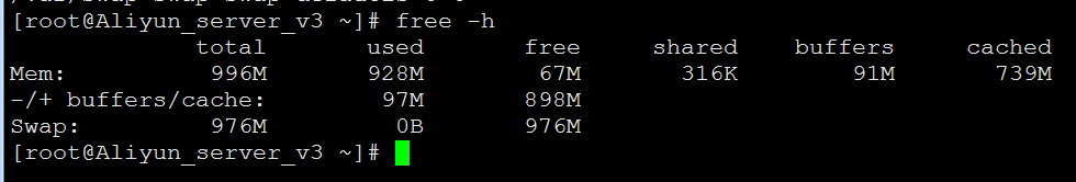 Linux服务器添加SWAP分区