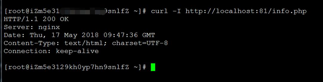隐藏Nginx或Apache和PHP的版本号