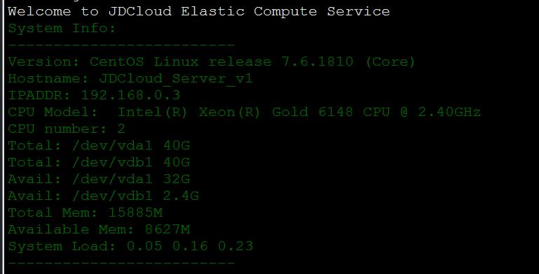 Linux打印系统配置信息脚本