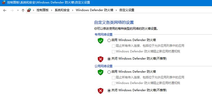Windows系统安装Zabbix_agentd