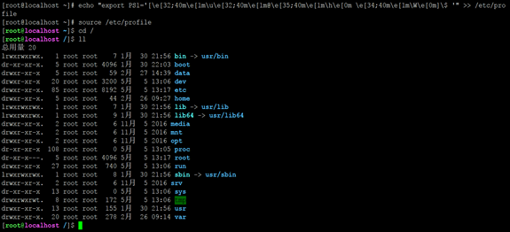 linux命令窗口设置登录名颜色