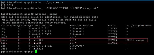 基于Gogs搭建Git服务器