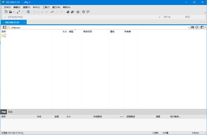 CentOS 7.4安装SFTP