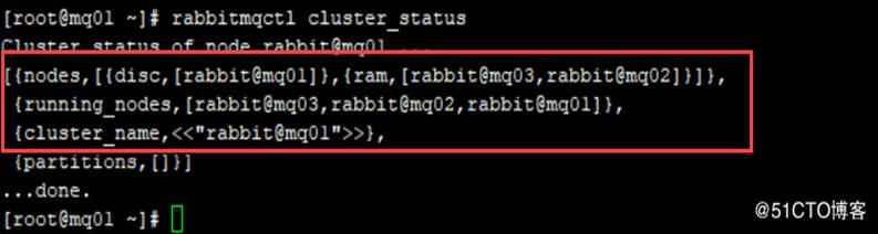 RabbitMQ集群搭建