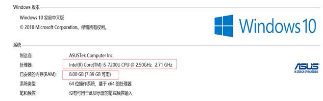 VMware 14安装CentOS 7.6系统