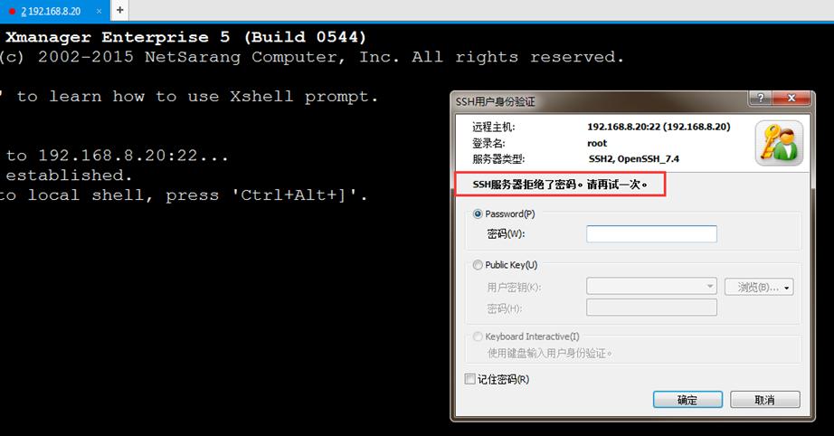 CentOS 7.4禁止root用户登录并添加sudo权限管理