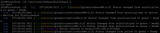 搭建ELK日志分析平台并收集Nginx日志