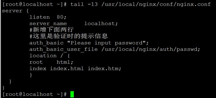 Nginx配置用户名密码访问