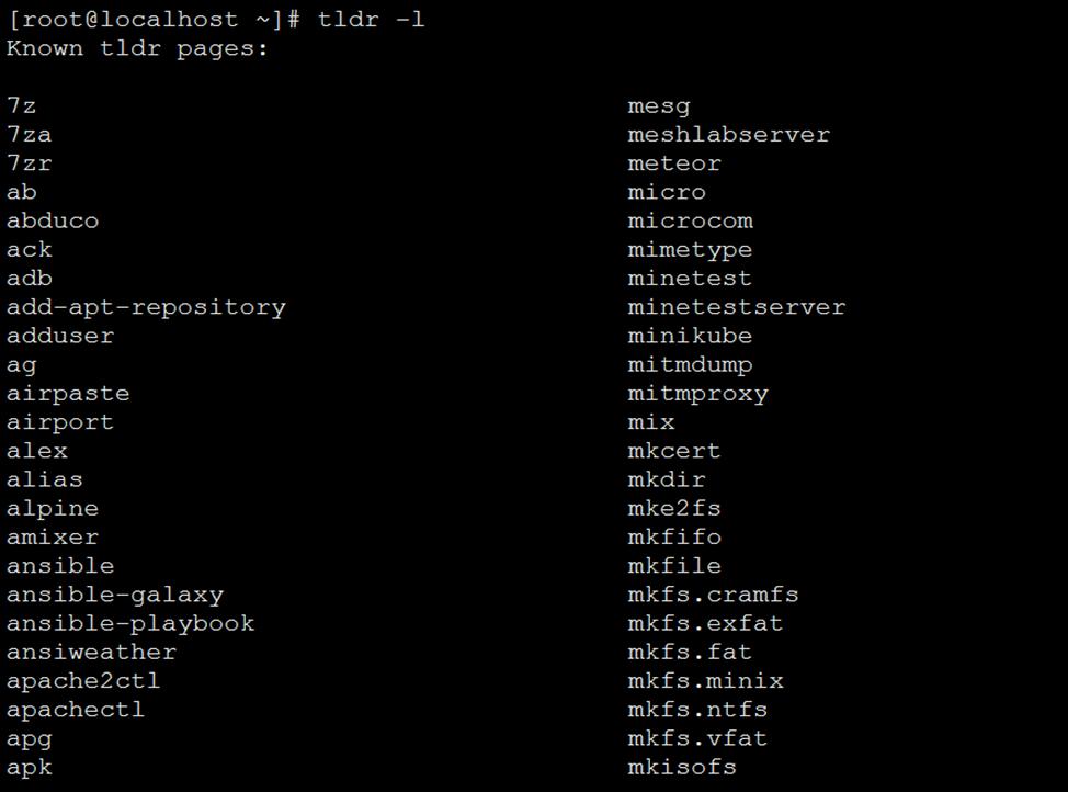 Linux终端小工具之tldr