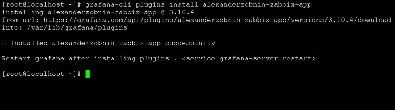 Grafana+Zabbix 使用教程