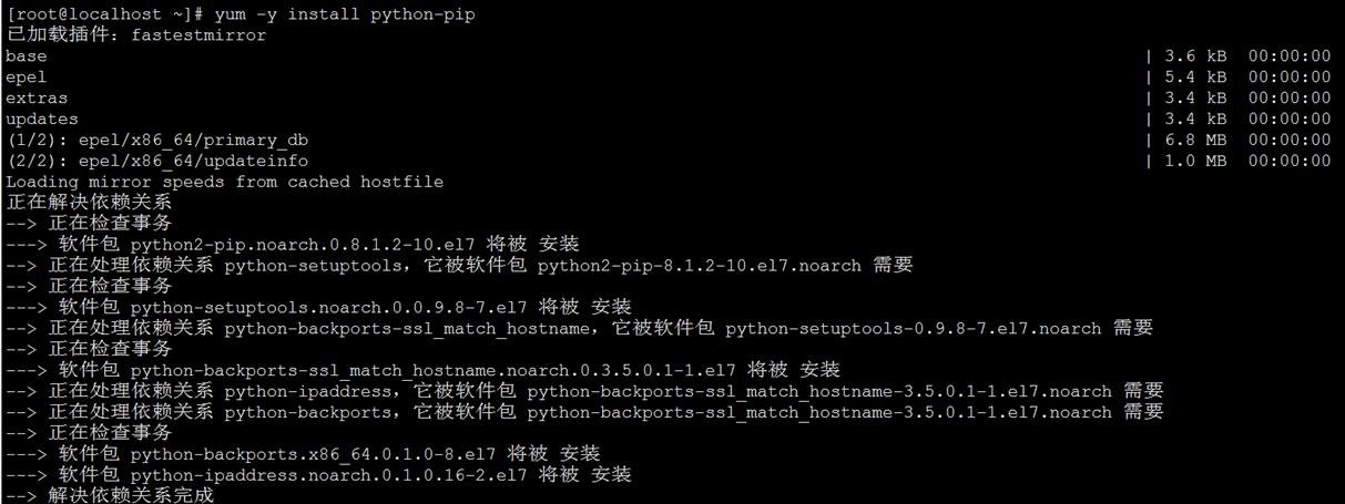 Nginx日志实时分析利器(Ngxtop)