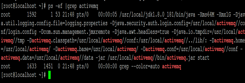 Linux环境ActiveMQ安装部署