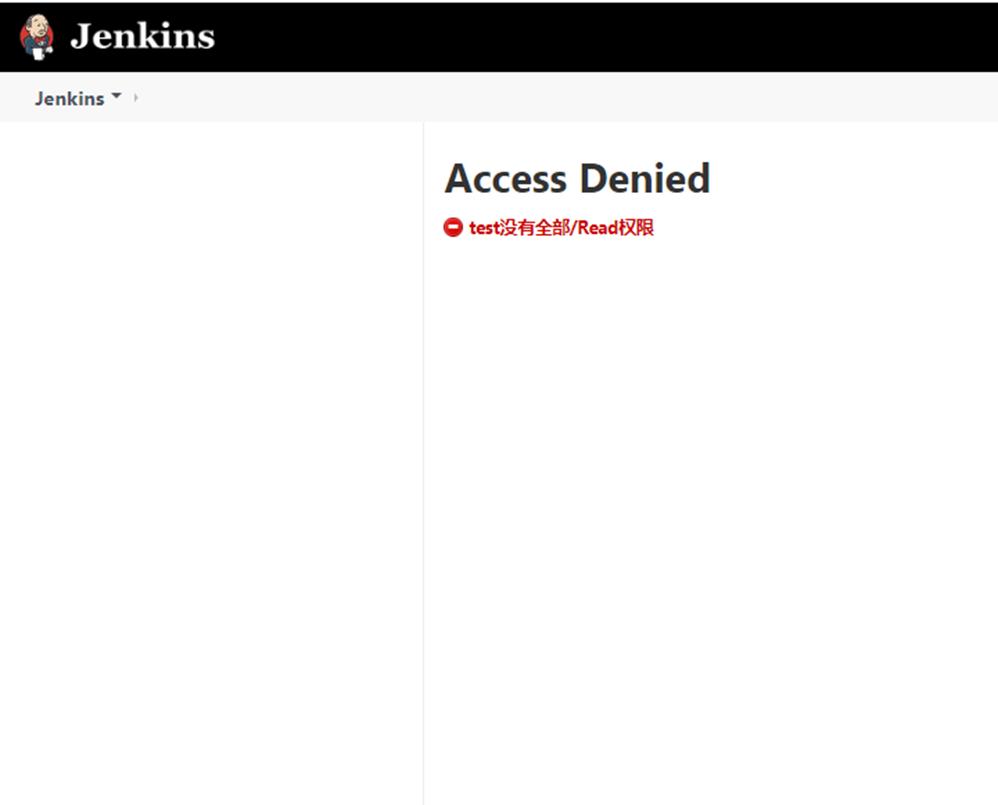 Jenkins根据用户权限管理指定项目