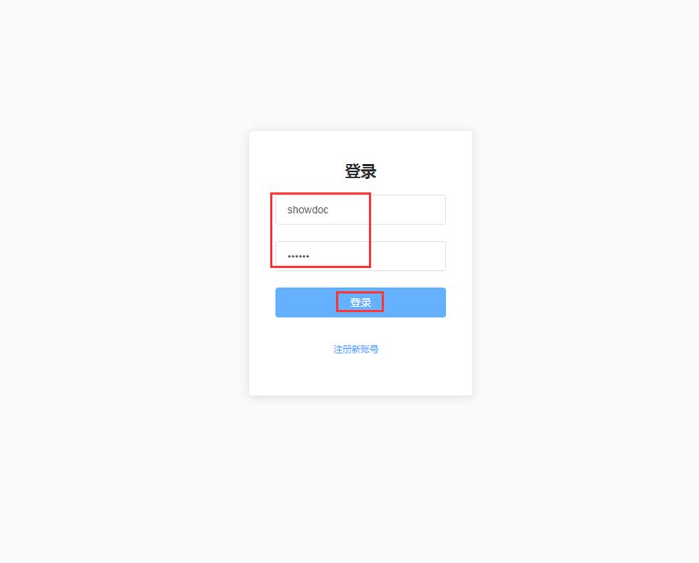 Docker安装ShowDoc接口文档工具及使用