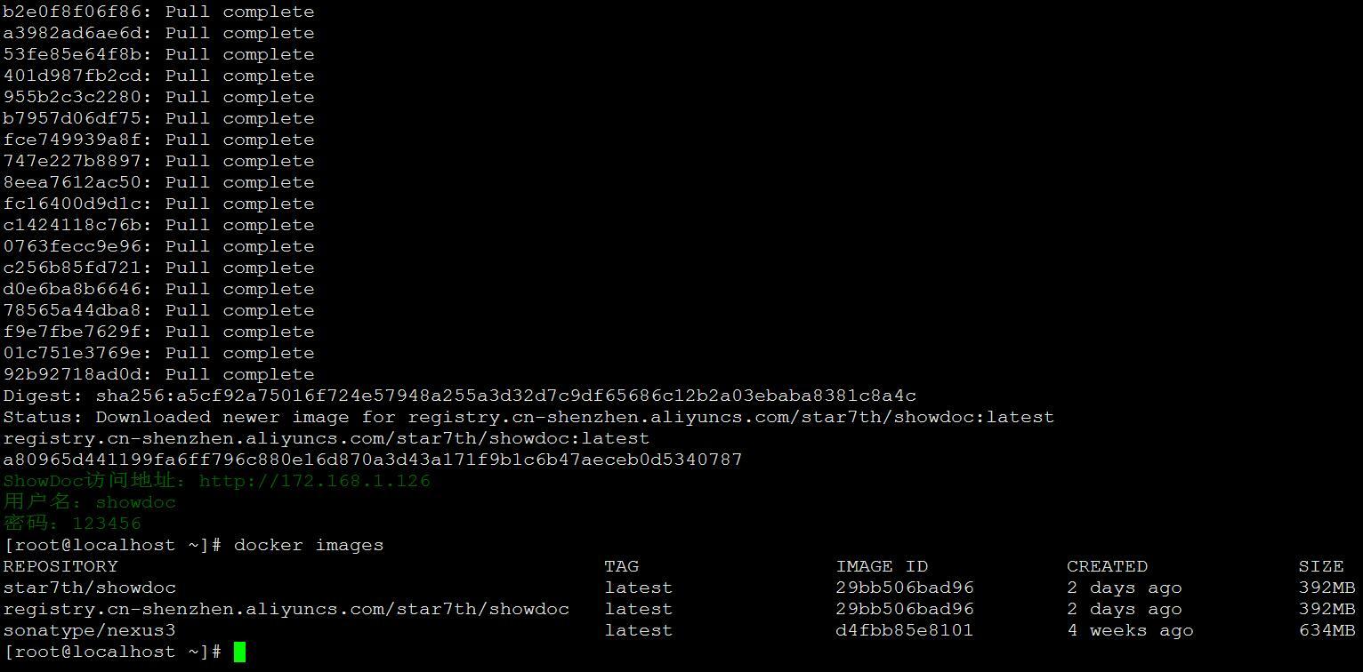 Linux一键部署ShowDoc接口文档自动化脚本