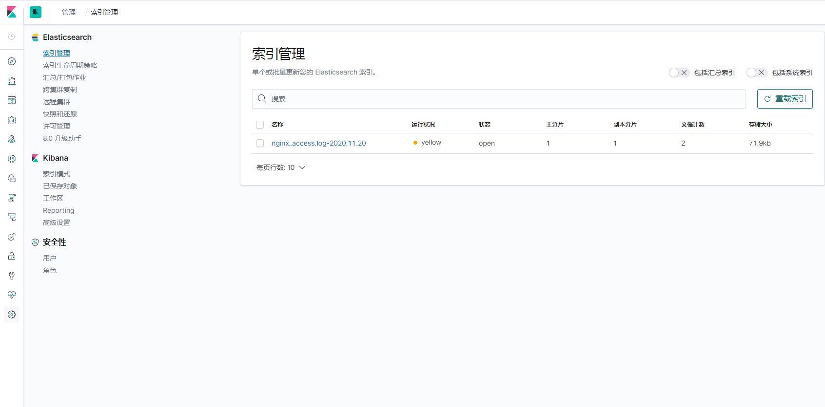 Linux一键部署ELK+Filebeat+Nginx+Redis日志平台自动化脚本