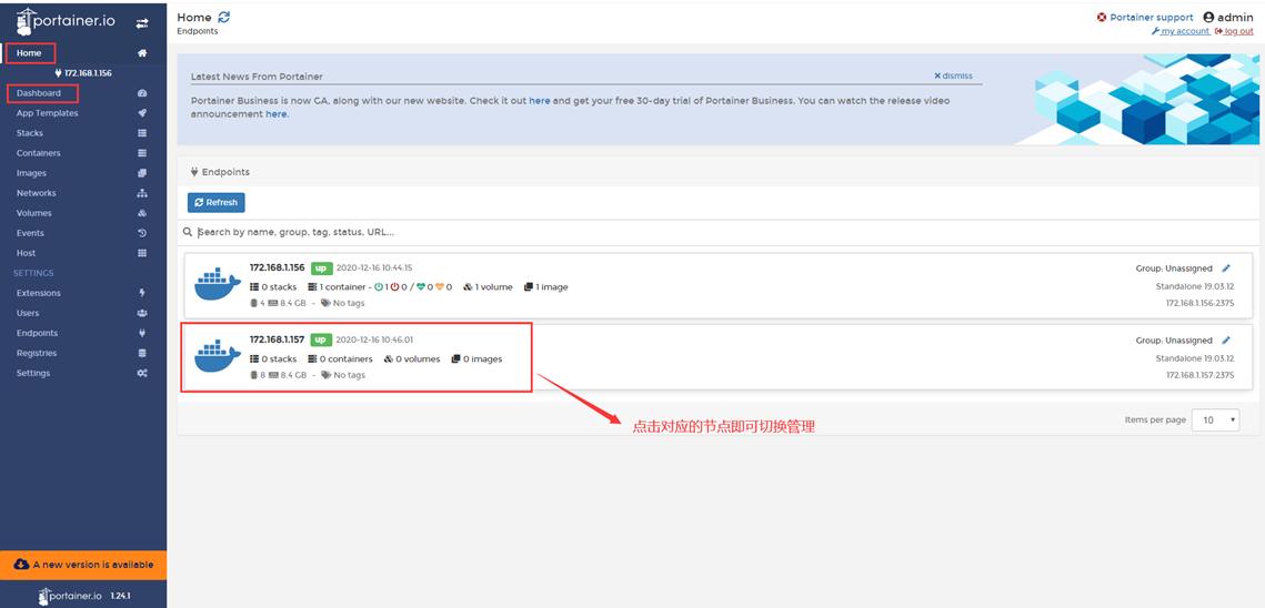 Docker搭建Portainer可视化界面