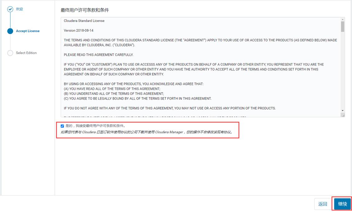 Linux搭建Cloudera Manager+CDH6.3.1环境